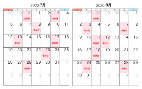 スクリーンショット 2020-07-01 9.10.52