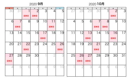 スクリーンショット 2020-08-17 16.44.50