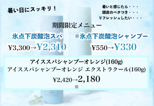 スクリーンショット 2021-05-03 10.13.21