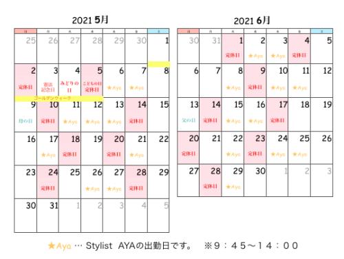 スクリーンショット 2021-05-03 10.15.30